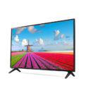 UHDTV – Samsung